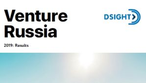 Venture_Russia_2019_eng