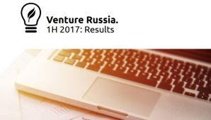 RB_Partners_Venture_Russia_1H_2017