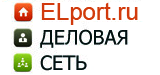 Elport business portal