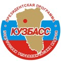 Kemerovo Innovation Resource Center