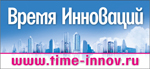 �Time of Innovation� magazine